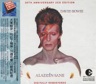 DAVID_BOWIE_ALADDIN+SANE+-+30TH+ANNIVERSARY+EDITION-250754